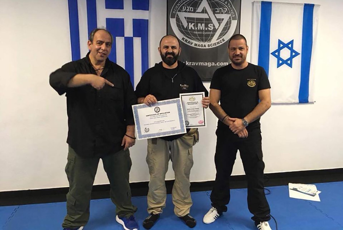 «Affiliation Certificate» «Krav Maga Chief Instructor - Expert Level»